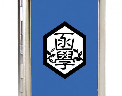 Business Card Holder - LARGE - YOWAMUSHI PEDAL Hakone Academy Logo FCG Blue/Black/White