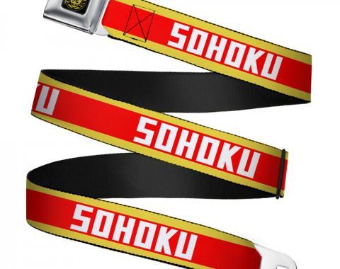CRUNCHYROL Sohoku High School Crest Full Color Black/Gold Seatbelt Belt - Yowamushi Pedal SOHOKU Stripe Gold/Red/White Webbing