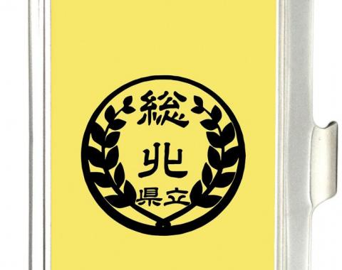Business Card Holder - SMALL - YOWAMUSHI PEDAL Shohoku High School Crest FCG Yellow/Black