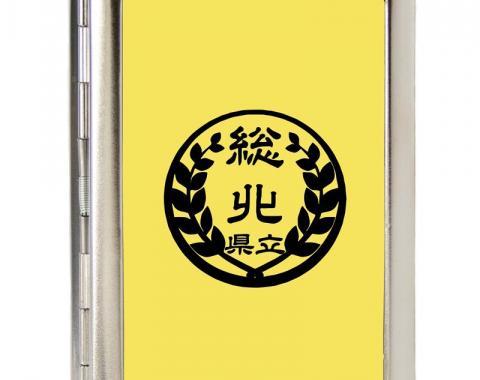 Business Card Holder - LARGE - YOWAMUSHI PEDAL Shohoku High School Crest FCG Yellow/Black